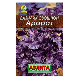 Семена Базилик овощной Арарат