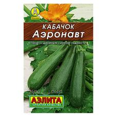 Семена Кабачок цуккини Аэронавт
