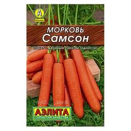 Семена Морковь Самсон