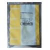 Мезофильная закваска Danisco Choozit  BT 01 LYO (50 DCU)