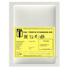 Пропионовые бактерии Standa PROPIO Standard RM (на 10-15 тонн молока)
