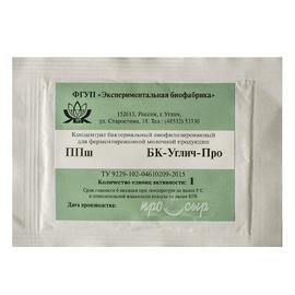 Закваска для сыра БК-Углич-Про 1 ЕА (для маасдама, эмменталя)